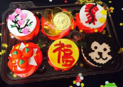 Celebrate the Chinese New Year with Delicious Cakes in CDO